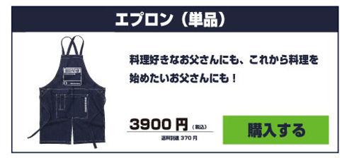 GOOEファザー_31.jpg