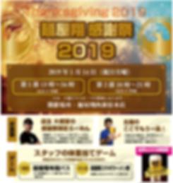 スクリーンショット 2018-12-13 16.48.48.png
