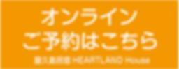 スクリーンショット 2020-04-13 10.44.42.png