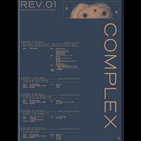 REV01_poster++.png
