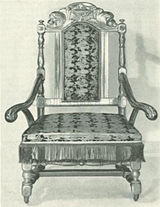 Кресло петровской эпохи