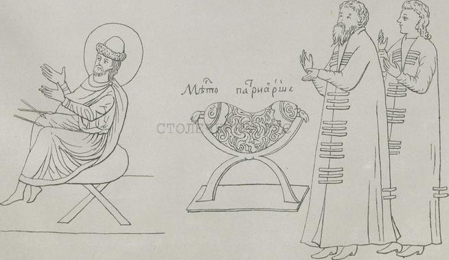 Складной стул, 14 век