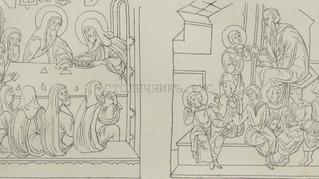 Виды мебели Древней Руси