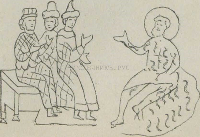 Скамья из Псалтыря, 14 век
