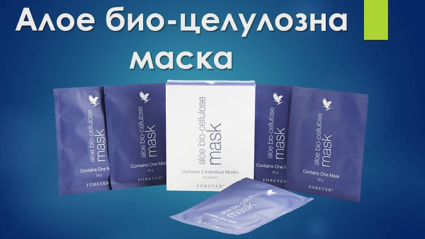 aloe bio cellulose mask forever living f