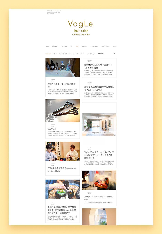 Wixで作られたフォーゲルヘアサロンのブログ