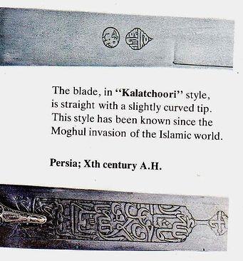 Wootz Blade Ussad Allah Cartouch