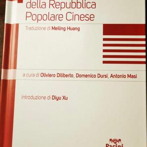 Polimeni e Diliberto consegnano a Mattarella la prima copia italiana del Codice civile cinese