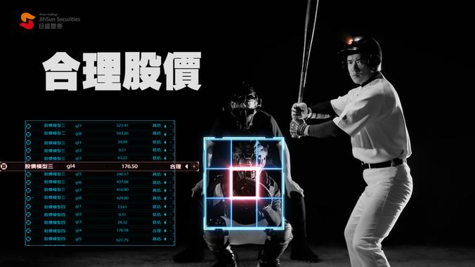 《日盛ONLINE》投資全壘打,日盛Online幫您挑好球