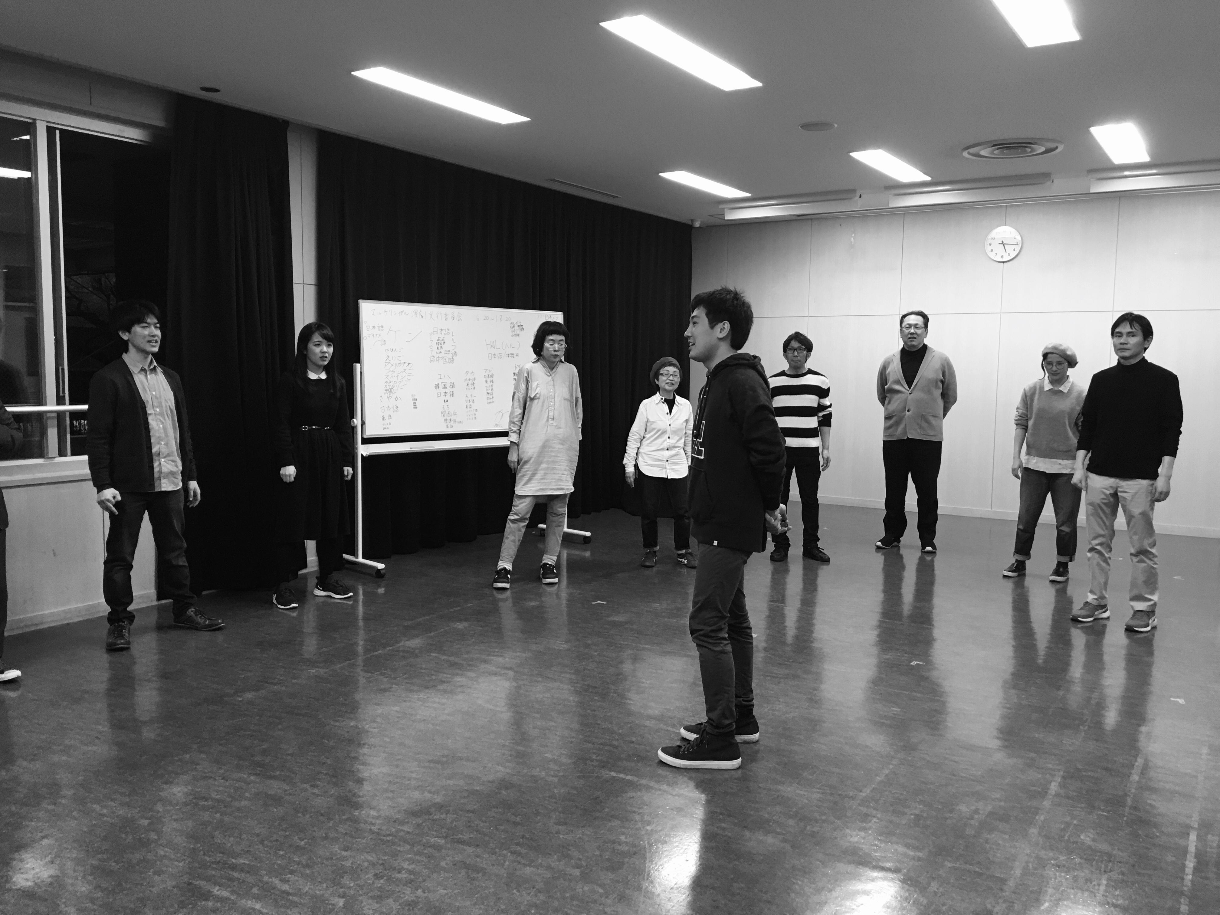 Workshop at 演劇的な一日