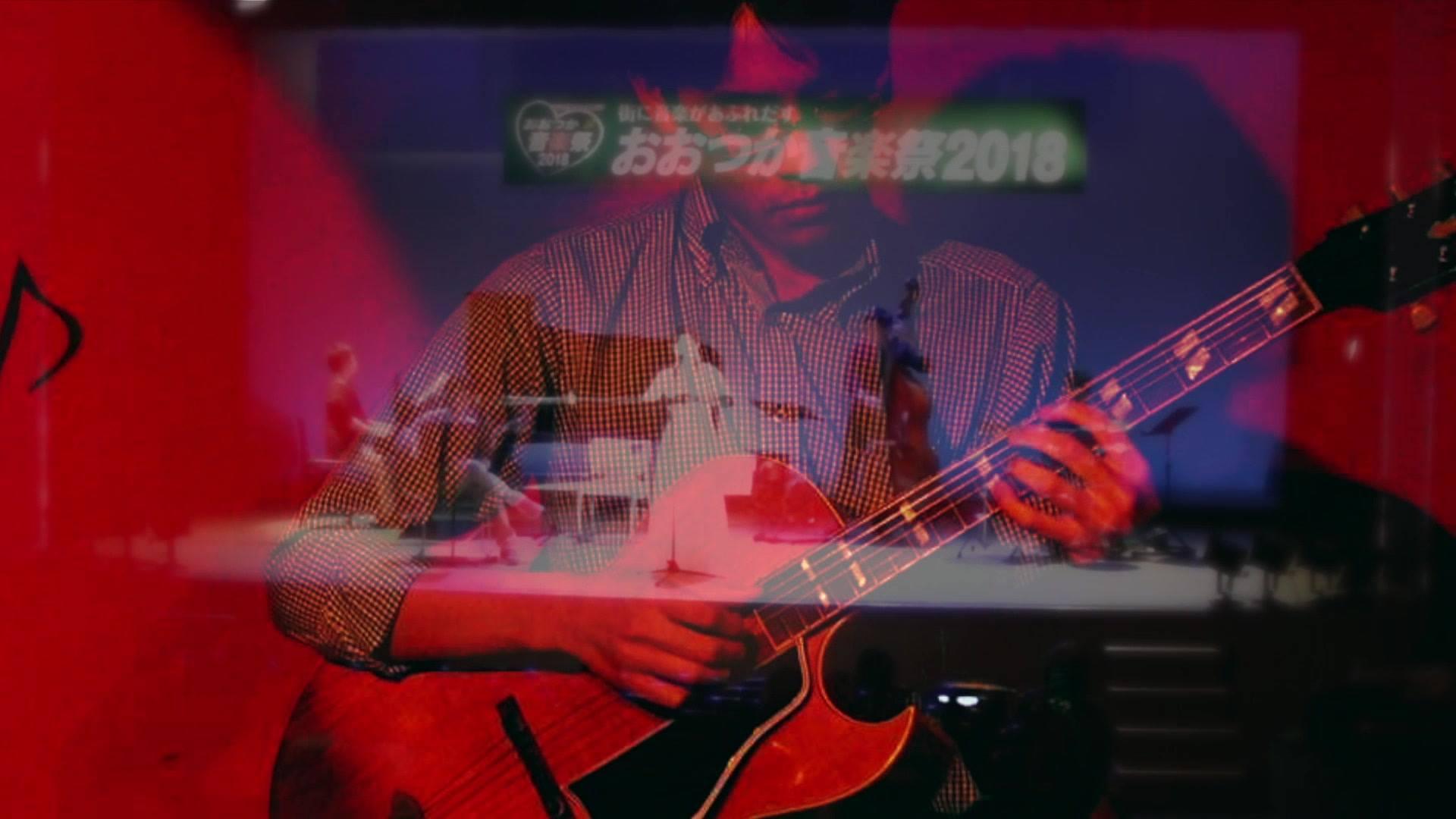 Agua de beber-おいしい水  伊藤さやか&GrooveMakers