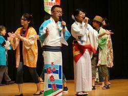 at Tokyo Otsuka