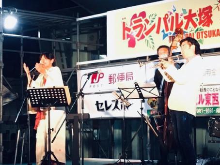 トランパル大塚 夏のガーデン2019