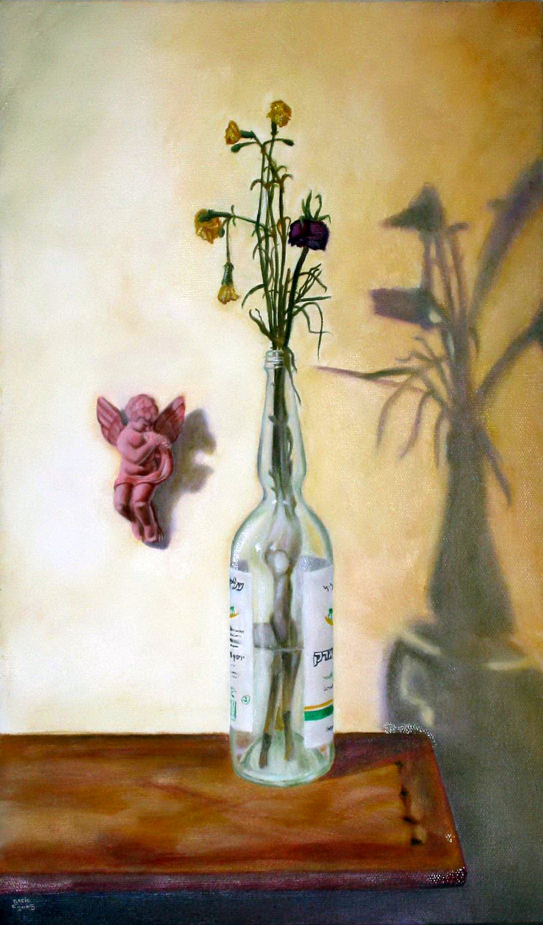 Still Life with Bottle of Arak