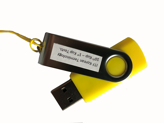 ITF TKD Korean USB Audio Terminology Grading Tests