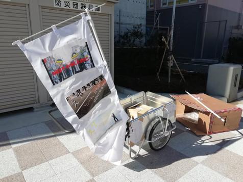 リアカー宣伝部隊①