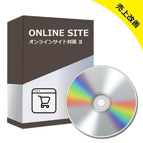 【ONLINE SITE/オンラインサイト SEO 2】売上の改善が期待!オンラインストアSEO対策します。100万GSAリンクを構築!売上を改善します。
