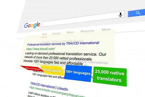 あなたの会社名やロゴをグーグル検索で宣伝します。