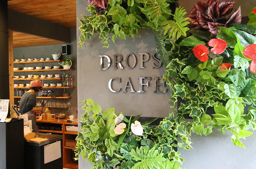 事例 DROPS CAFE 入り口