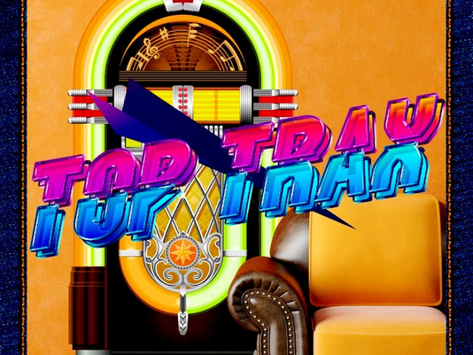 TOP TRAX - 2609   FORGED IN NEON