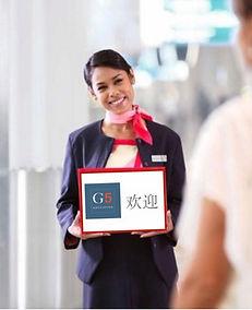 G5 Education