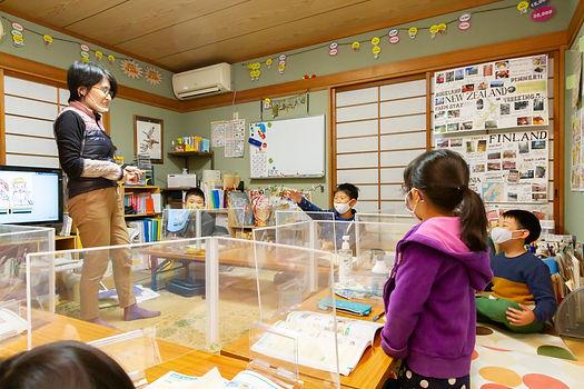 ECCジュニア田村町教室