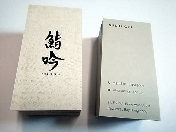 High quality business card professional design online printing sushi gin reheart