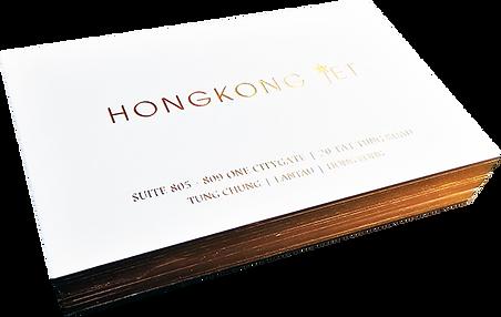 hong-kong-jet.png
