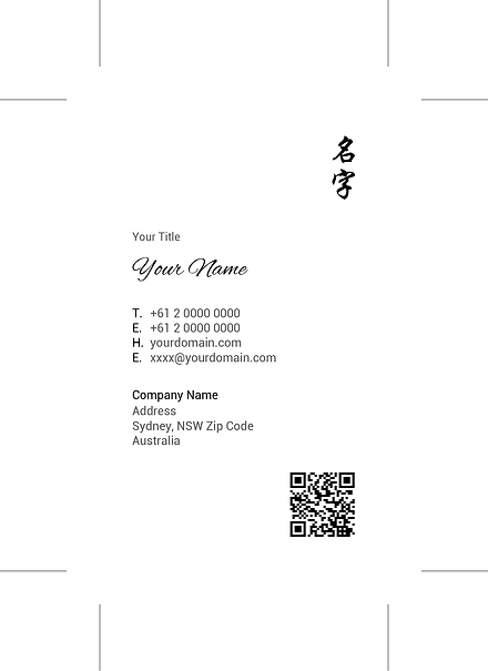 business card template 5.png
