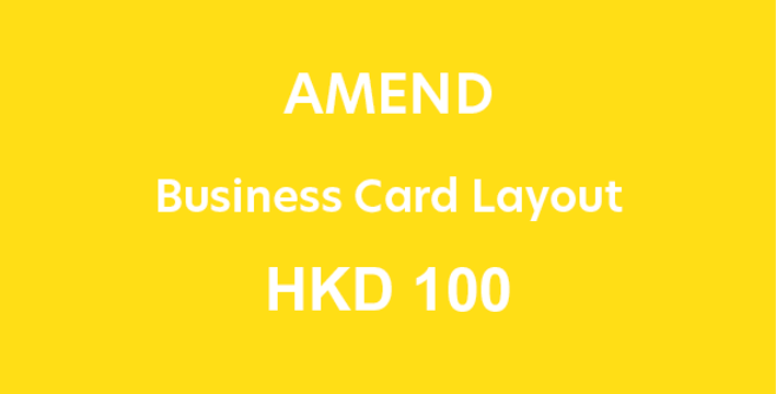 Amend Business Card Layout