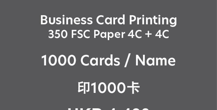 1000 Cards
