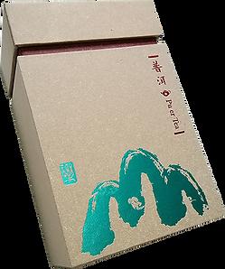 packaing box