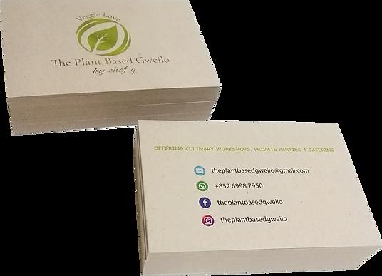kraft paper business card printing.png
