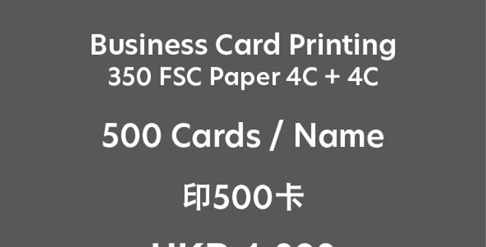 500 Cards