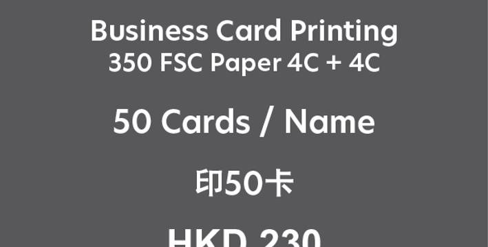 50 Cards
