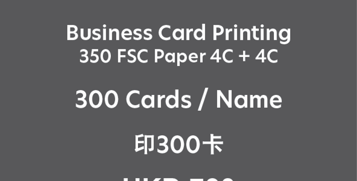 300 Cards
