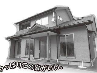 New 内覧会のお知らせ