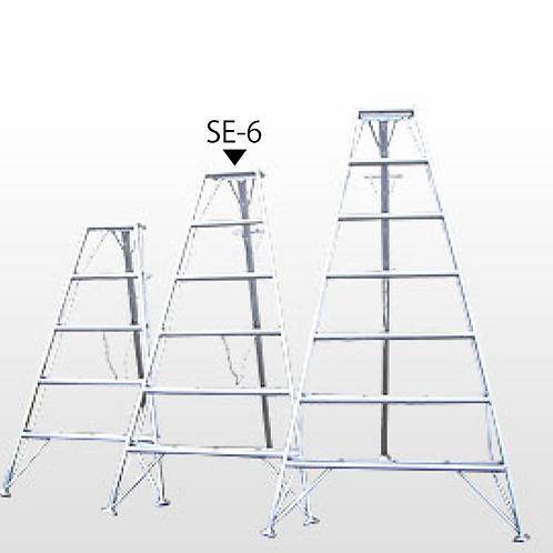 脚立-ライトステップSE-6