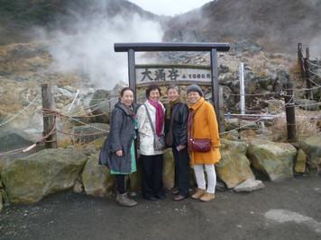 紅葉の箱根へ  2014.12.1