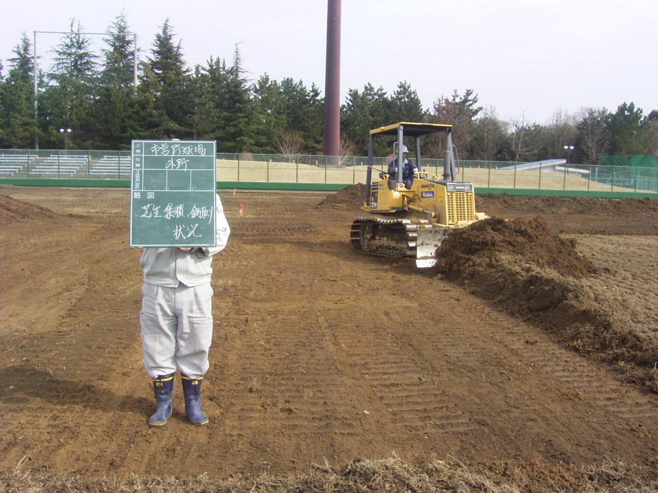南相馬市の体育施設工事と管理なら福相建設