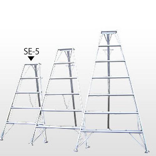 脚立-ライトステップSE-5