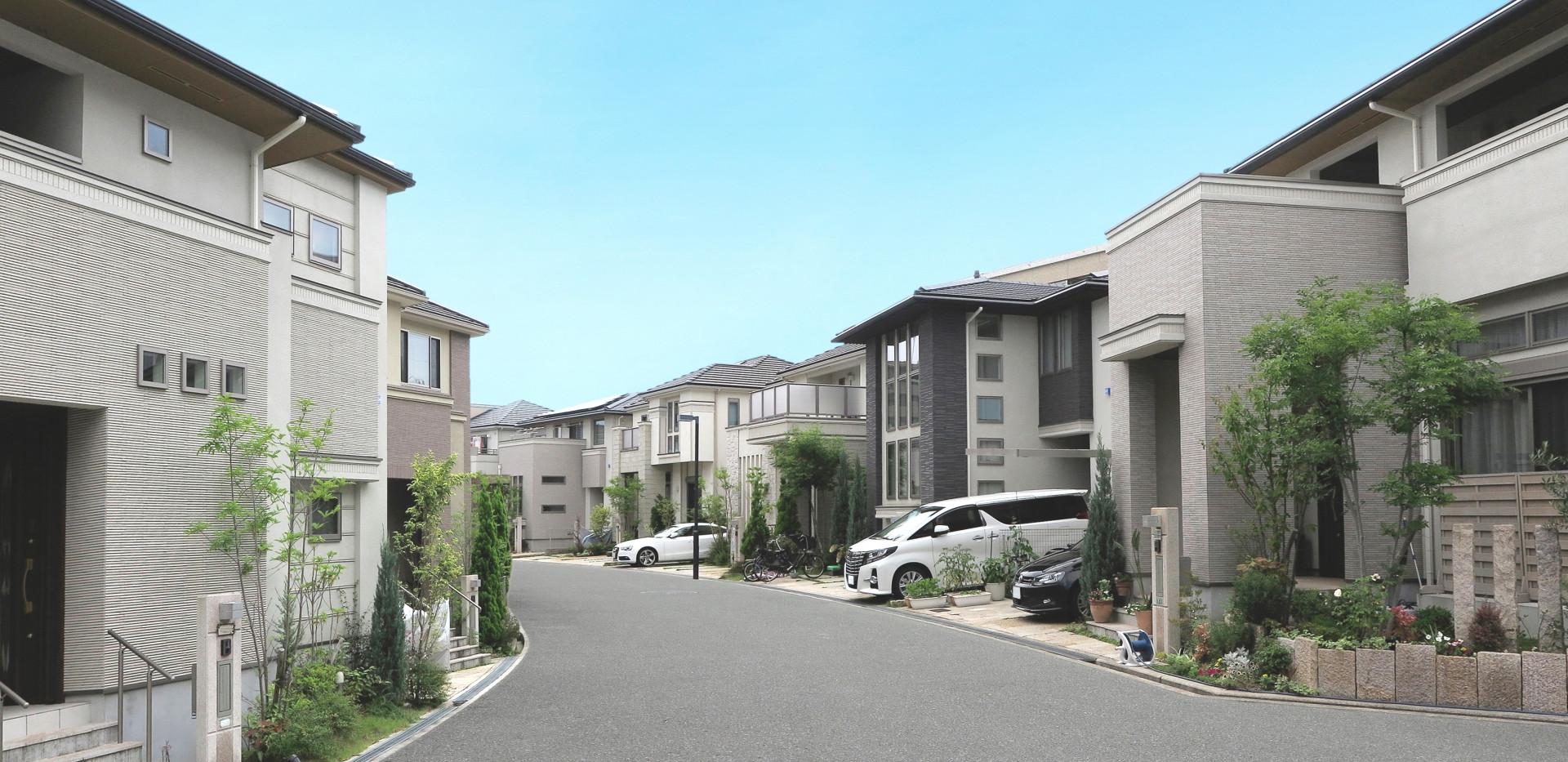 住宅街の全体の美観と個性の調和