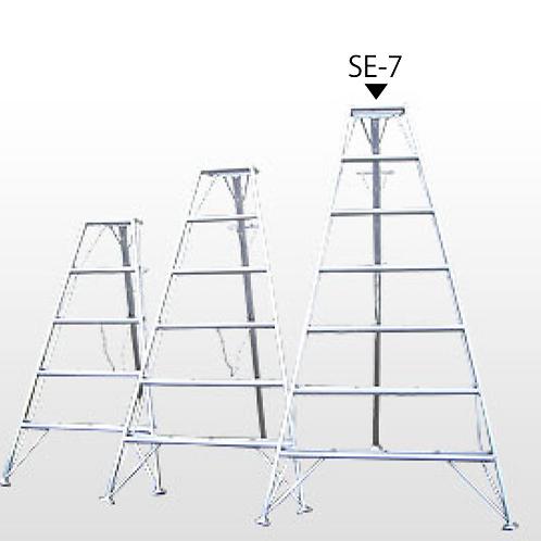 脚立-ライトステップSE-7