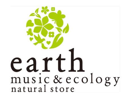 アース ミュージック & エコロジー ナチュラル ストア(レディス)