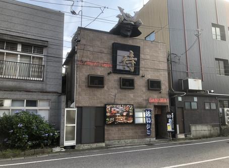 ダイニングキッチン・侍公式HPリニューアルのお知らせ