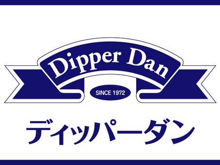 ディッパーダン(クレープ)
