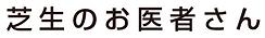 平野ターフ ロゴ3.PNG