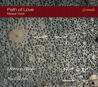 Marwan Abado | Paul Gulda