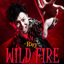 ‐Rey‐ オリジナル楽曲「WILD FIRE」リリース