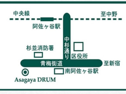 後藤あゆ イベント「アニソンホリデーZZ」出演
